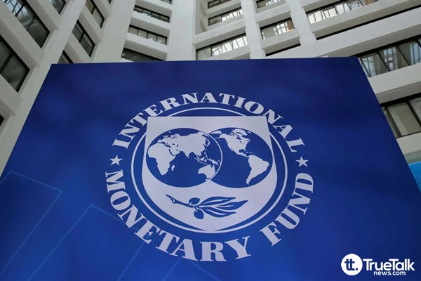 IMF loan to nigeria