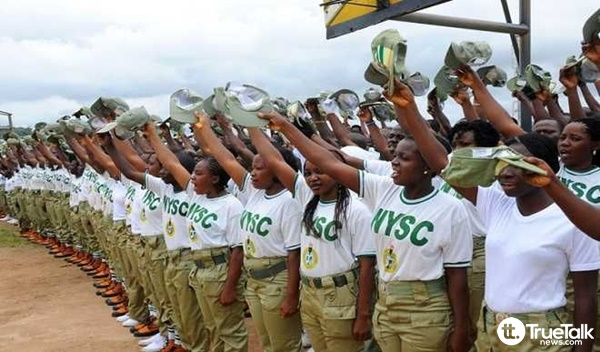 NYSC 2021 Batch A registration Portal