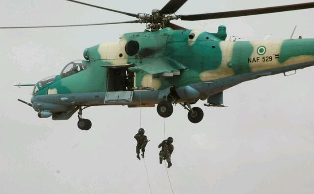 nigerian air force requirements 2021